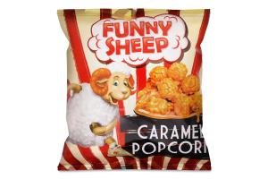 Попкорн Caramel popcon Funny Sheep м/у 50г