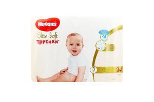 Трусики-підгузники для дітей 6-11кг 3 Elite Soft Huggies 72шт