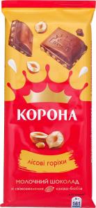 Шоколад Молочний з лісовими горіхами Корона 90г