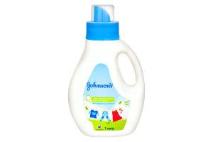 Средство для стирки Johnson's для активных малышей
