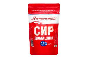 Творог 9.5% Домашний Яготинський м/у 900г