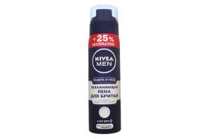 Пена для бритья увлажняющая Защита и уход Nivea Men 250мл