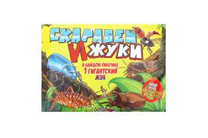 Іграшка для дітей від 3-х років Скарабеї і жуки Sbabam 1шт