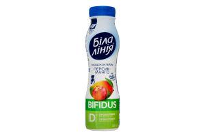Бифидококтейль 1.5% Персик-манго Bifidus Біла Лінія п/бут 250г