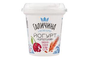 Йогурт 2.5% Вишня-Злаки Карпатський Галичина ст 280г