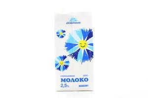 Молоко 2.5% стерилизованное Добриня т/п 2000г