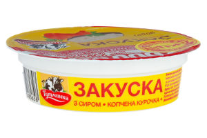Закуска 55% с сыром Копченая курочка Тульчинка п/у 90гр