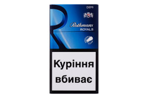 Сигарети з фільтром Royals Demi Blue Rothmans 20шт