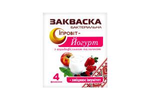 Закваска бактериальная с ацидофильной палочкой Йогурт-Ипровит Іпровіт к/у 4х0.5г