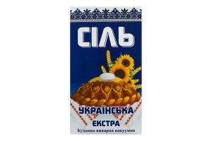 Сіль кухонна виварна вакуумна Українська екстра Славянская соль к/у 1кг