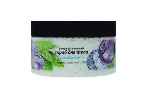 Скраб для тела солевой пенный Черничный мохито Energy of vitamins 250мл