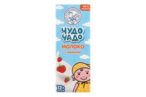 Коктейль молочний для дітей від 12міс Молоко з малиною Чудо-Чадо т/п 200г