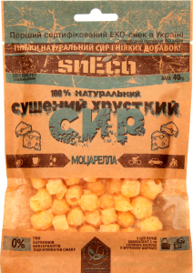 Сир 100% натуральний сушений хрусткий Моцарелла SnEco м/у 40г