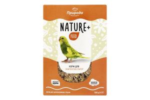 Корм для хвилястих папуг Nature+ feed Природа к/у 500г