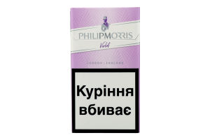 PHILIP MORRIS VIOLET 100 DSP 20 SSL