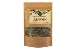 Травы для заваривания чаев с тимьяном цветами бузины и лофантом Детокс Купальські Трави д/п 40г