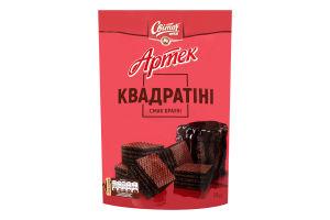 Вафлі Світоч Артек Квадратіні зі смаком шоколадного брауні 133г