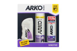 Подарунковий набір ARKO MEN Піна для гоління Sensitive 200мл + бальзам після гоління Sensitive 150мл + гель для гоління Sensitive 75мл в подарунок