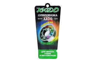 Суперсмазка для будь-яких узлів і механізмів Xado 7мл