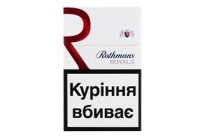 Сигареты ротманс красные купить как правильно пользоваться одноразовыми электронными сигаретами