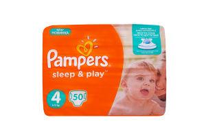 Подгузники детские 7-14кг Maxi Sleep&play Pampers 50шт