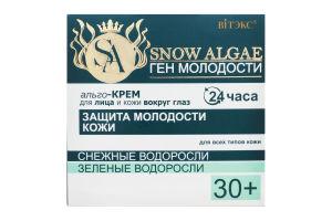 Альго-крем для лица и кожи вокруг глаз 30+ Snow Algae Вітэкс 45мл