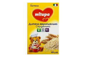 Вермишелька для детей от 10мес Сердечки Milupa к/у 320г