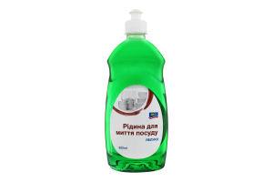 Жидкость для мытья посуды Яблоко Aro 500мл