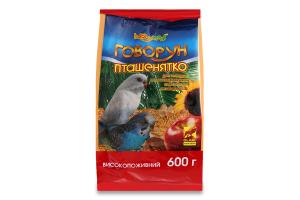 Корм для хвилястих папуг Пташенятко Говорун Hobby Meal м/у 600г