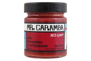 Соус журавлина з портвейном Mr.Caramba с/б 200г