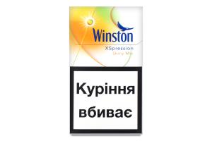 Сигарети з фільтром XSpression Shiny Mix Winston 20шт