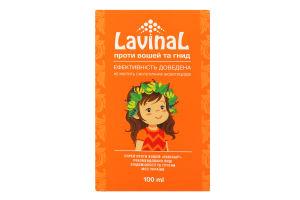 Cпрей против вшей Lavinal 100мл