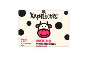 Масло 73% сладкосливочное Крестьянское Харківське м/у 200г