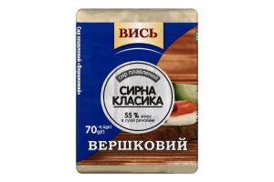 Сыр плавленый 55% Сливочный Вись м/у 70г