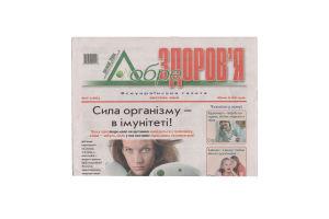"""Газета """"Добре здоров`я"""" 1шт /Преса/"""
