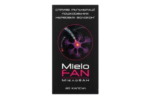 Добавка дієтична MieloFan 30шт
