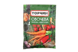 Приправа Торчин Овочева універсальна 80г