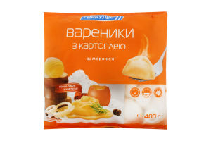 Вареники Геркулес з картоплею 400г х30
