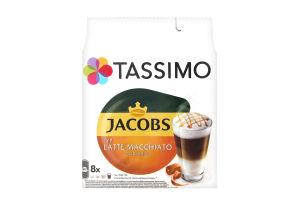 Набор для приготовления горячего кофейного напитка со вкусом карамели Latte Macchiato Tassimo Jacobs м/у 268г