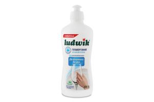 Средство для мытья посуды Ludwik гипоаллергенный