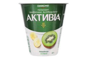Бифидойогурт 2.5% Киви-банан Активіа ст 260г