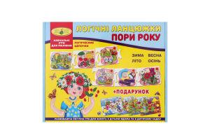 Гра логічна розвиваюча для дітей від 3років Логічні ланцюжки Пори року Київська Фабрика Іграшок 1шт