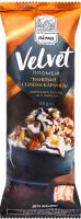 Мороженое 12% эскимо пломбир ванильное в кондитерской молочной глазури Velvet Лімо м/у 80г