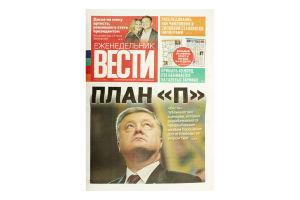 Газета Вести четверг ТОВ Ньюз Паблішінг 1шт