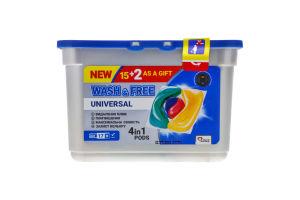 Средство для стирки в виде капсул Universal Wash&Free 17шт