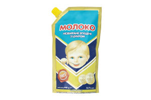 Молоко згущене 8.5% незбиране з цукром Первомайський МКК д/п 440г