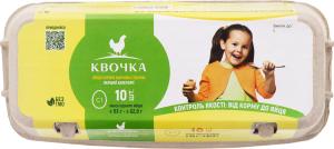 Яйця курячі харчові столові С1 Квочка к/у 10шт