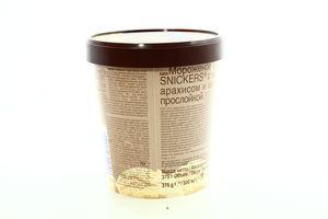 Мороженое Snickers ведро 375г