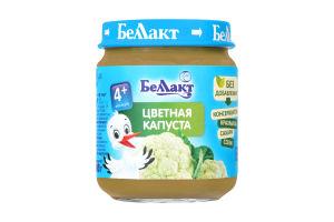 Пюре з кольорової капусти для дитячого харчування 100г., Беллакт