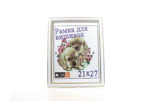 РАМКА Д/ВИШИВКИ 128-015-3/059-14 21Х27СМ